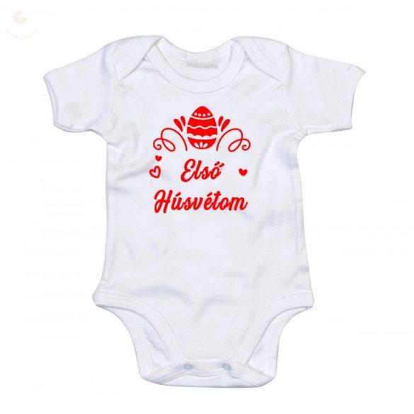 Húsvéti gyerek póló vagy body VÁLASZTHATÓ SZÍNEKBEN -Első húsvétom