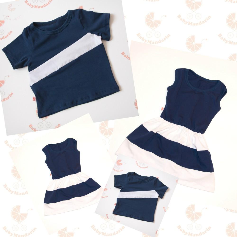 879499cecf Anya-Lánya ruha - Apa-fia póló (sötétkék-fehér) - BabyMandarin ...